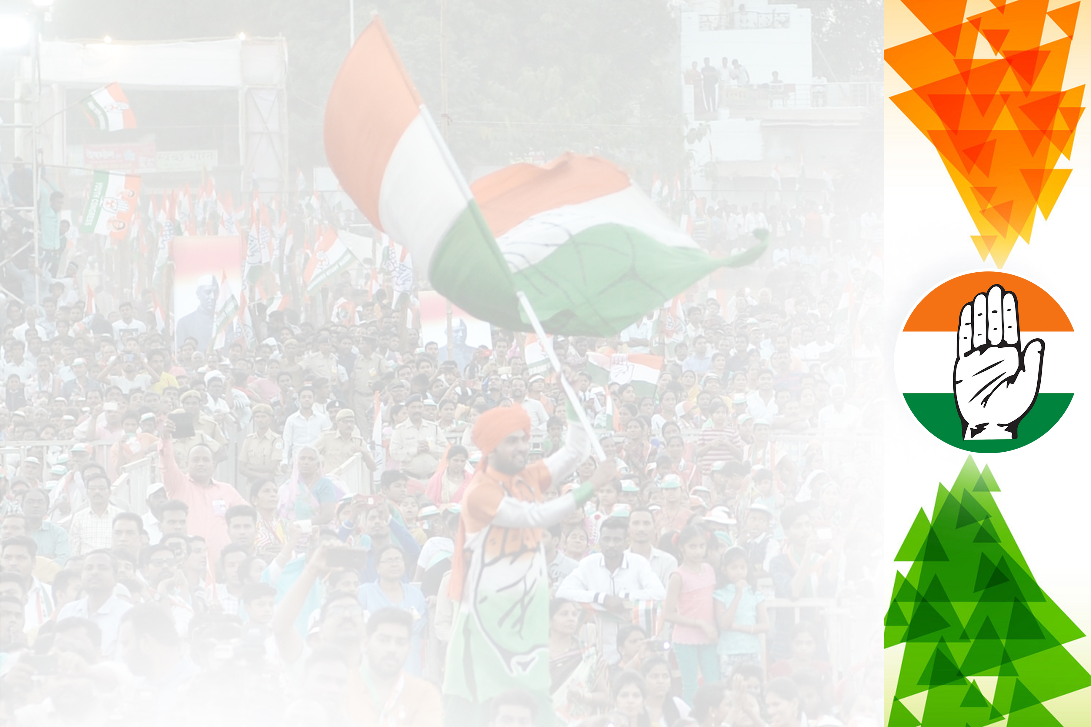 Page Background Tamil Nadu Congress Committee